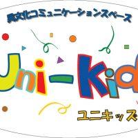 unikids_logo